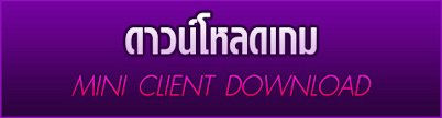 DowTocuh Client Download